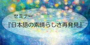 IMG_20160107_144427 (1) - コピー